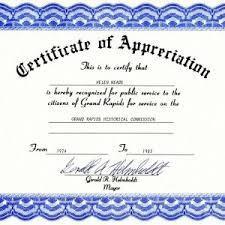 clipart award certificate template clipartfest border frame of