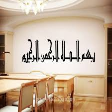 Wall Decoration At Home by Compare Prices On Paper Cut Wall Decoration Online Shopping Buy