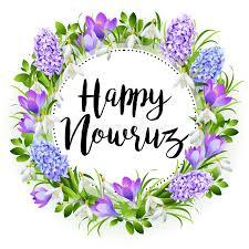 nowruz greeting cards nowruz greeting iranian new year stock vector illustration of