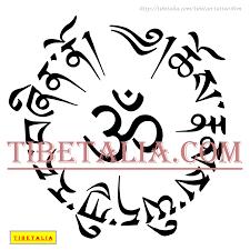 buddhist karma symbol tattoo sample all tattoos for men