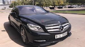 what is the highest class of mercedes dubizzle dubai cl class urgent sale mercedes cl 500 v8 2013