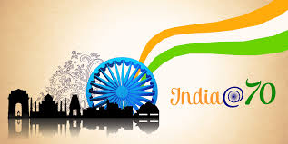 Indian Flag Gif Free Download Latest 15 August Animated Gif And 15 August Independence Day