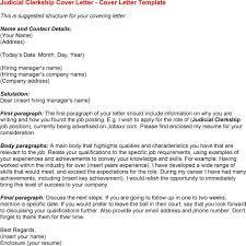 judicial clerkship cover letter 2299