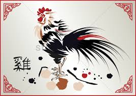 year rooster painting vector image 1965334