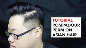 hellocindee pompadour hair perm on asian hair youtube