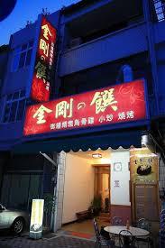 chaise de bureau alin饌 alin饌bureau 100 images alin饌canap駸28 images canap 233