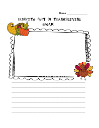 buggy for second grade steals and deals thanksgiving