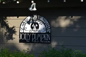 Jolly Pumpkin Restaurant Brewery by Hoosier Beer Geek A Beer Blog For Indiana From Indianapolis