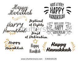 happy hanukkah signs royalty free christmas calligraphy phrases 349077227 stock
