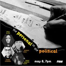 asian american writers u0027 workshop the personal in the political
