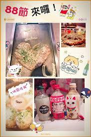 sous 騅ier cuisine 愛夏子あいさつ樹林店 taïnan menu prix avis sur le restaurant
