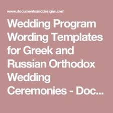 sle of wedding programs ceremony orthodox wedding program templates documents and designs