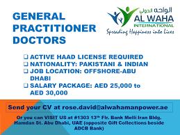 al waha international human resources consultancy linkedin