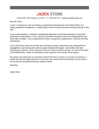 leading professional houseperson cover letter examples u0026 resources