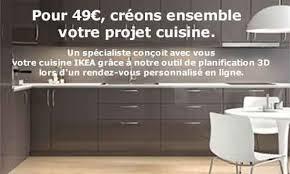outil planification cuisine ikea ikea outil 3d top cuisine ikea d with ikea outil 3d ikea