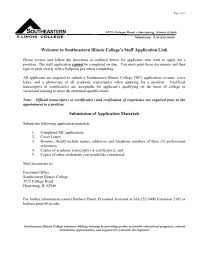 resume for college applications cover letter exle of resume for college application exles of
