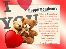 wedding quotes tagalog tagalog monthsary messages wordings and messages
