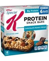 top nutrition bars don t miss this deal special k nutrition bars