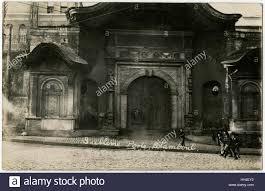 Ottoman Porte The Sublime Porte Also Known As The Ottoman Porte Or High Porte