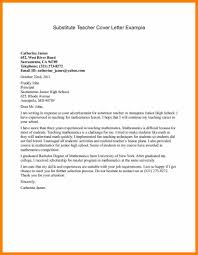 Email Resume And Cover Letter Cover Letter Format Samples Choice Image Cover Letter Ideas