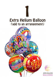 baltimore balloon delivery balloons for delivery in jerusalem israel 1 helium balloon