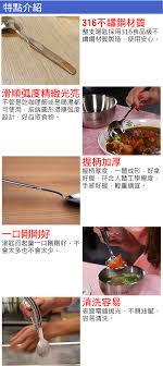 騅ier cuisine en r駸ine 永恆316不銹鋼無毒隔熱餐具組 臺灣製 s momo購物網