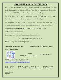 going away party invitation wording funny images party