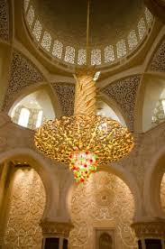 Largest Chandelier Sheikh Zayed Mosque Abu Dhabi U2013 Two Wayfaring Wanderers