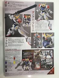 gundam guy hg 1 144 gundam barbatos lupus runner u0026 manual