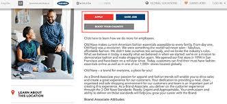 old navy job application adobe pdf apply online