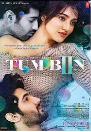 Seeking Season 2 Trailer Song Free Tum Bin 2 2016 Ringtones To Your Mobile
