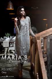 latest pakistani party dresses 2017 designer dresses for women