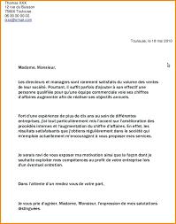 lettre de motivation femme de chambre sans exp駻ience exemple de cv pour les emplois pour exemple de lettre de motivation