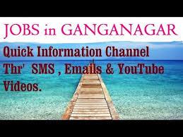 resume sles for engineering students fresherslive 2017 calendar jobs in ganganagar for freshers graduates industries companies
