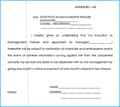 appointment letter manager trainee appointment letter 6 samples examples u0026 formats