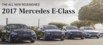 mercedes a class test drive 2017 mercedes e class for sale near providence ri