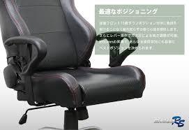 Gaming Chair Rocker Auc Deporacing Rakuten Global Market Modenars Gaming Chair
