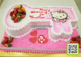 birthday cake shop ipoh cake shop custom made cakes cake and pastries