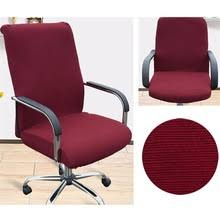 computer chair cover popular computer chair covers buy cheap computer chair covers lots