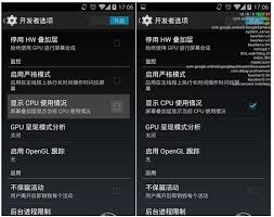 android cpu usage you that several android is unpopular functional skills