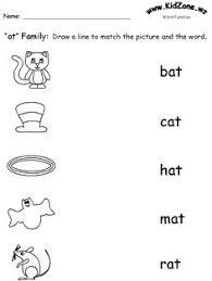 short vowel review write missing vowel short vowels printable