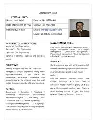 civil engineer resume sample for freshers curriculum vitae of