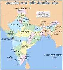 Map States And Capitals by India Map And Capitals