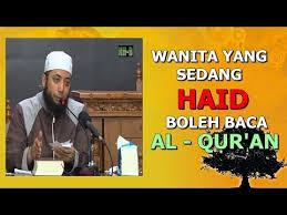 Wanita Datang Bulan Boleh Baca Quran Wanita Yang Sedang Haid Boleh Baca Al Qur An Dr Khalid Basalamah