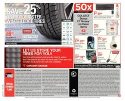 canadian tire weekly flyer weekly bring on the cheer nov 3