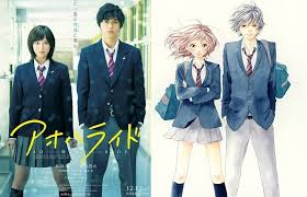 film japan sub indo ao haru ride live action film releases first trailer j pop and