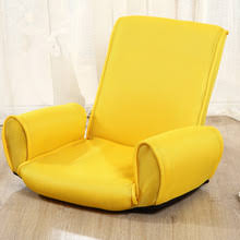 Armchair Position Compare Prices On Designer Recliner Online Shopping Buy Low Price