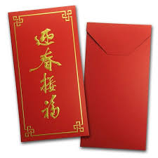 lunar new year envelopes new year envelope presentation gift boxes lunar