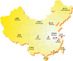 Nanjing China Map by See The World In Extraordinary Ways Teach And Learn In China For Free