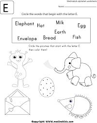 9 best images of circle the letter a worksheet worksheet for